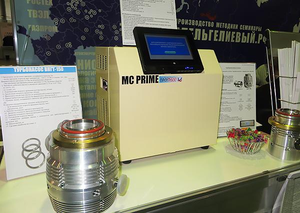 VacuumTechExpo 2016